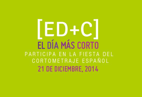 el_dia_mas_corto_fiesta_cortometraje_español_diciembre_2014
